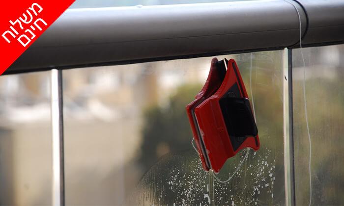 2 מנקה חלונות מגנטי דו-צדדי תוצרת כחול-לבן - משלוח חינם!