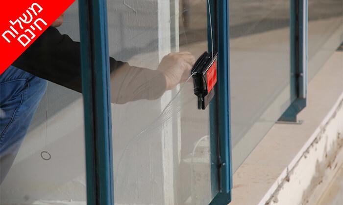 4 מנקה חלונות מגנטי דו-צדדי תוצרת כחול-לבן - משלוח חינם!