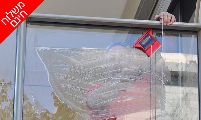 5 מנקה חלונות מגנטי דו-צדדי תוצרת כחול-לבן - משלוח חינם