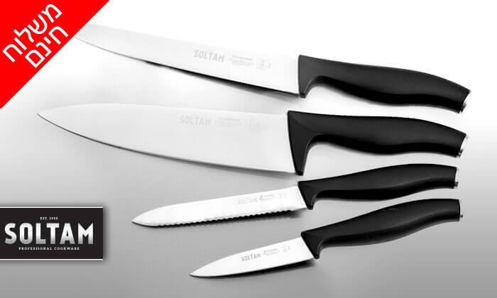 2 סט 4 סכינים מקצועיים סולתם SOLTAM - משלוח חינם