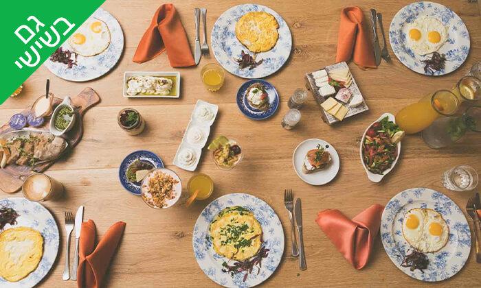2 ארוחת בוקר בופה לזוג במלון גארדן הוטל, חיפה
