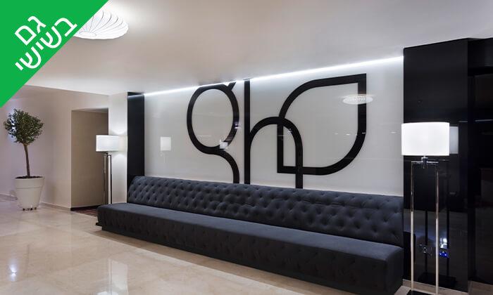 5 ארוחת בוקר בופה לזוג במלון גארדן הוטל, חיפה