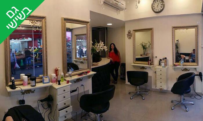"""4 עיצוב שיער - סלון יופי ג'יזל, שוק הכרמל ת""""א"""