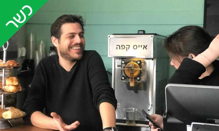 9 ארוחה זוגית כשרה ב'הפקקפה', הרכבת תל אביב