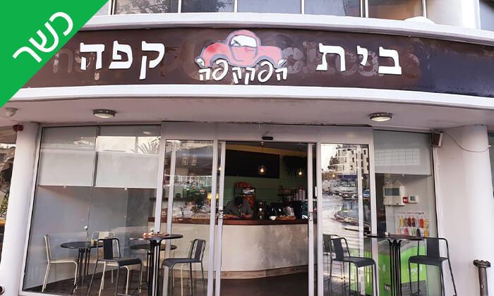 8 ארוחה זוגית כשרה ב'הפקקפה', הרכבת תל אביב