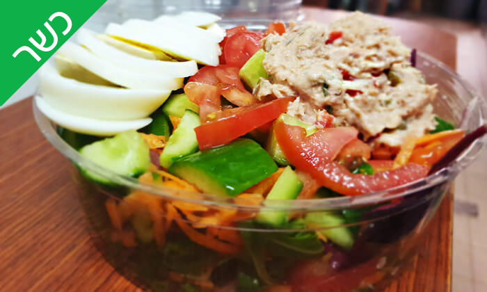 6 ארוחה זוגית כשרה ב'הפקקפה', הרכבת תל אביב