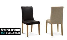 כיסאות לפינת אוכל דגם עדן