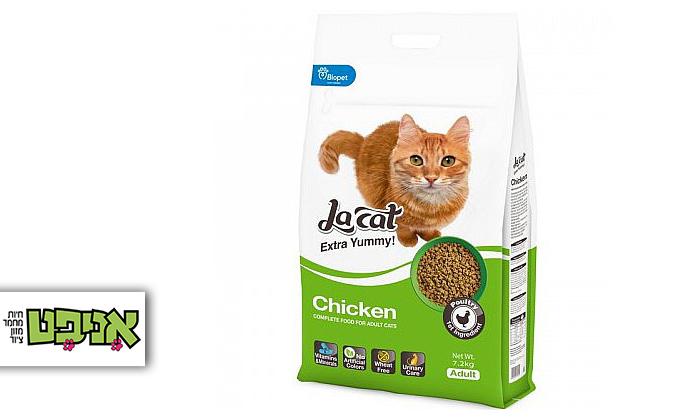 2 שק מזון יבש לחתולים לה קט