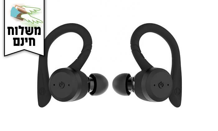 2 אוזניות ספורט אלחוטיות נטענות