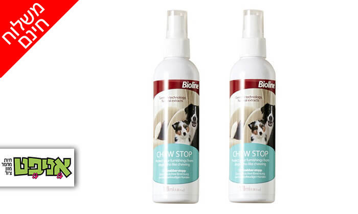 2 2 תרסיסי Bioline לכלבים למניעת לעיסה וליקוק - משלוח חינם