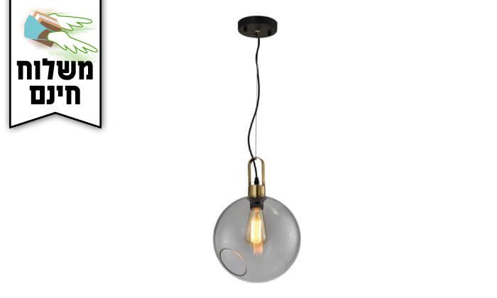 3 ביתילי: מנורת תלייה דגם ספירס- משלוח חינם