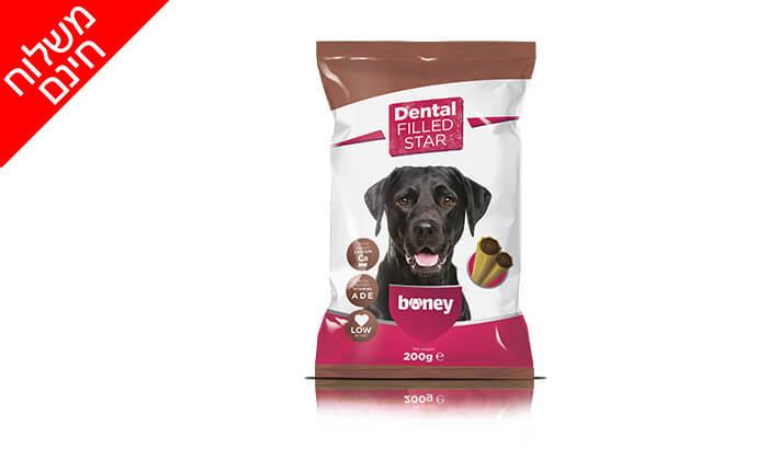 5 מארז 20 חבילות חטיפי boney לכלב - משלוח חינם!