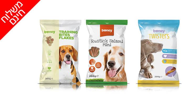 7 מארז 20 חבילות חטיפי boney לכלב - משלוח חינם!