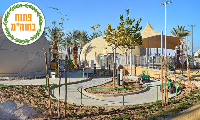 8 פארק יטבתה, כולל פעילויות לכל המשפחה