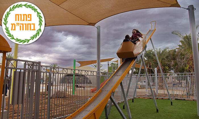 9 פארק יטבתה, כולל פעילויות לכל המשפחה