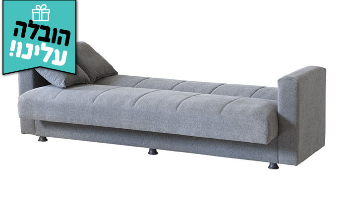 7 ספה נפתחת למיטה BRADEX - משלוח חינם!