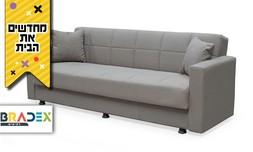 ספה נפתחת למיטה BRADEX