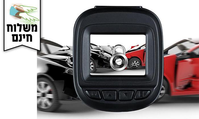 3 מצלמה אלחוטית לרכב  - משלוח חינם