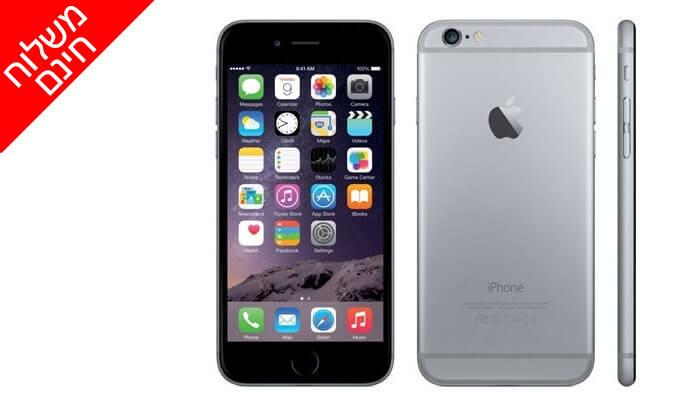 3 אייפון 6 בנפח 16GB - משלוח חינם!
