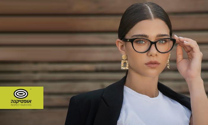 2 משקפי ראייה ברשת אופטיקנה