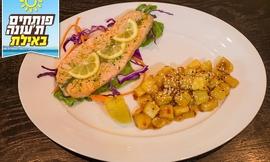 ארוחה זוגית במסעדת בצל סגול