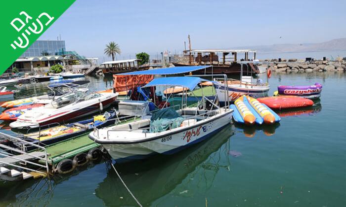 3 סירה לנהיגה עצמית ב'עולם המים', ספורט ימי על שפת הכנרת