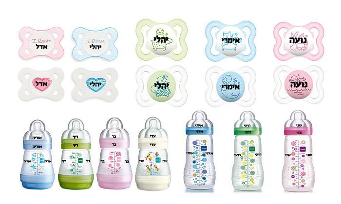 8 שי-לי לתינוק: מארז מוצרים עם שם התינוק