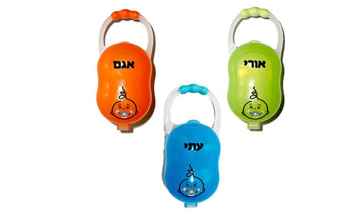 3 שי-לי לתינוק: מארז מוצרים עם שם התינוק