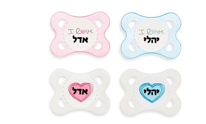 7 שי-לי לתינוק: מארז מוצרים עם שם התינוק