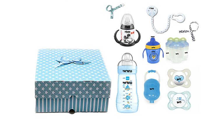 9 שי-לי לתינוק: מארז מוצרים עם שם התינוק