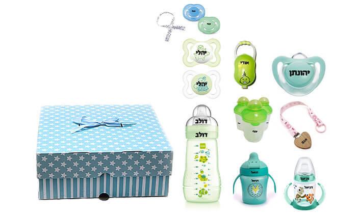 2 שי-לי לתינוק: מארז מוצרים עם שם התינוק