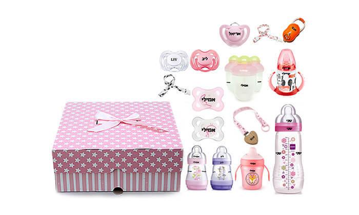 5 שי-לי לתינוק: מארז מוצרים עם שם התינוק