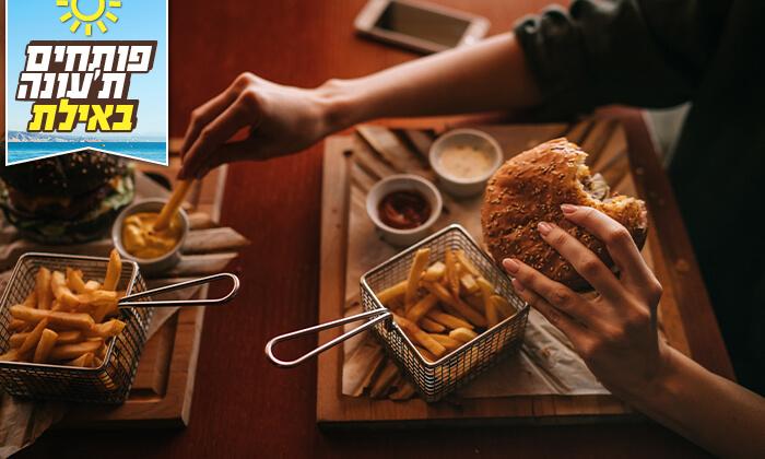 2 ארוחת המבורגר זוגית במסעדת חוף ממן, אילת