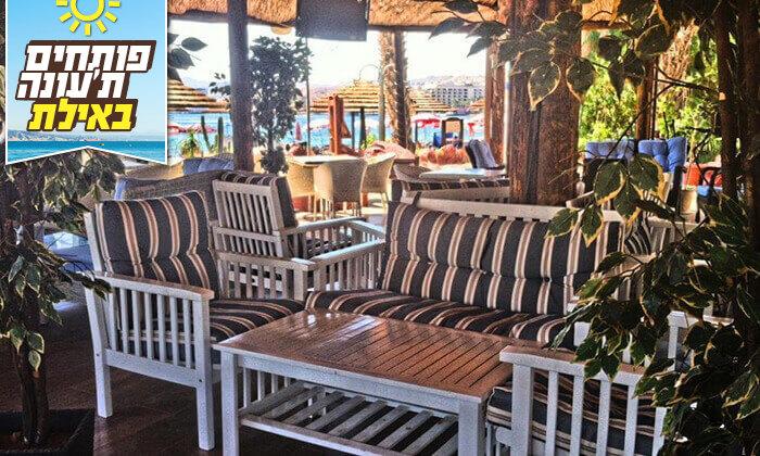 6 ארוחה זוגית במסעדת חוף ממן, אילת