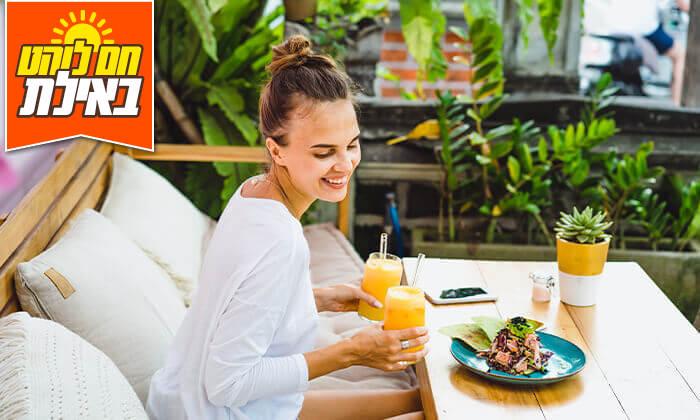 3 ארוחה זוגית במסעדת חוף ממן, אילת