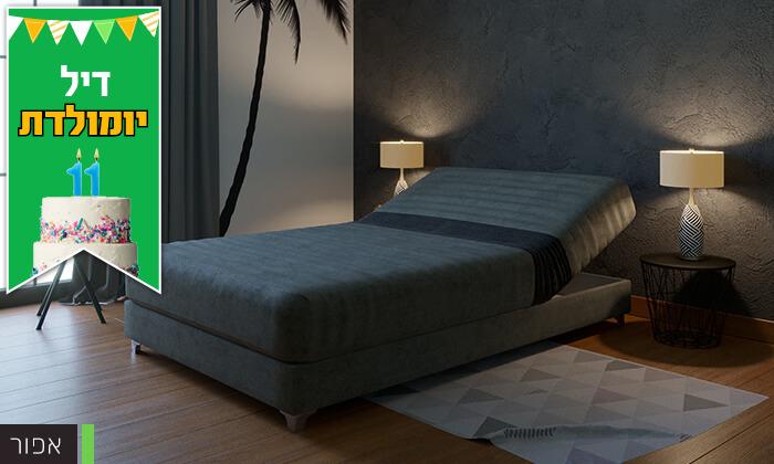 3 מיטת נוער מתכווננת