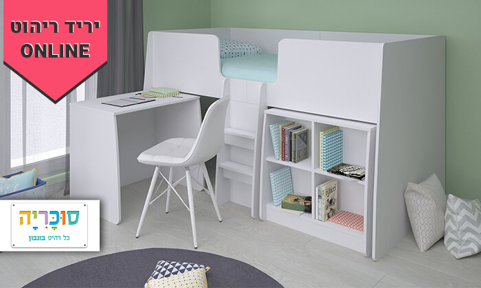 2 רהיטי סוכריה: מיטת ילדים ונוער עם סולם, כוורת ושולחן