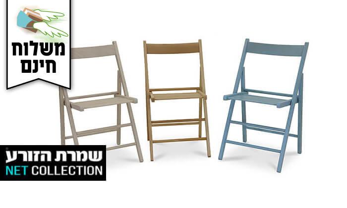 2 שמרת הזורע: 4 כיסאות לפינת אוכל - משלוח חינם!