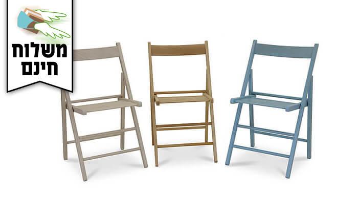 7 שמרת הזורע: 4 כיסאות לפינת אוכל - משלוח חינם!