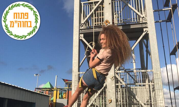 6 אקסטרים בפארק אתגרים, אשדוד - יום כיף לכל המשפחה