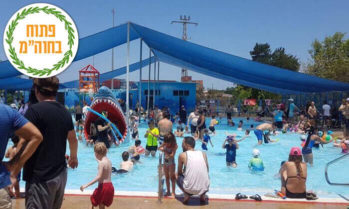 7 אקסטרים בפארק אתגרים, אשדוד - יום כיף לכל המשפחה