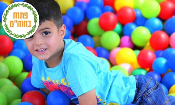 9 אקסטרים בפארק אתגרים, אשדוד - יום כיף לכל המשפחה