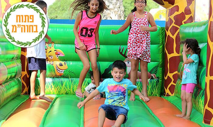 10 אקסטרים בפארק אתגרים, אשדוד - יום כיף לכל המשפחה