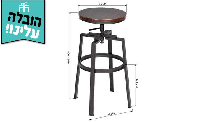4 כיסא בר HOMAX דגם דניס - משלוח חינם