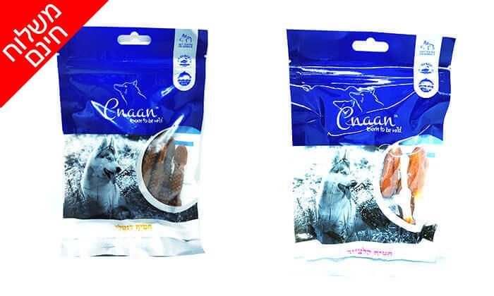 7 מארז חטיפי כנען לכלב - משלוח חינם!