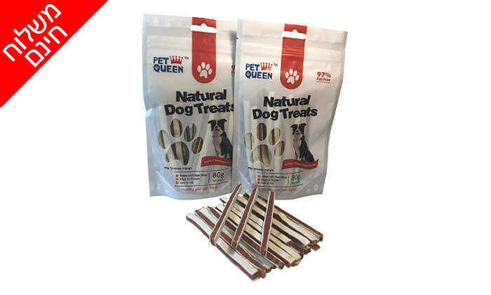 4 מארז חטיפי PET QUEEN לכלב - משלוח חינם!