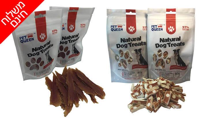 7 מארז חטיפי PET QUEEN לכלב - משלוח חינם!