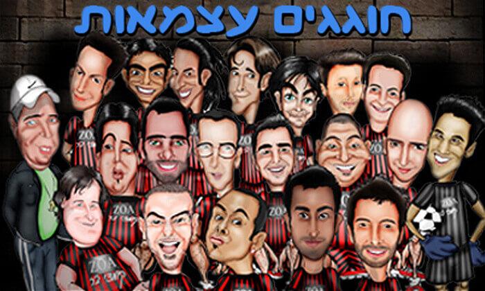 2 מופעי סטנדאפ ביום העצמאות, קומדי בר תל אביב