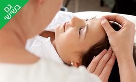 דיקור קוסמטי עם טיפול פנים