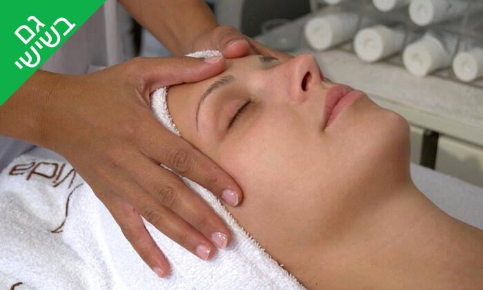 2 טיפולי פנים במרכז Por La Vida, ביאליק רמת גן